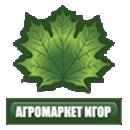 Агромаркет Игор